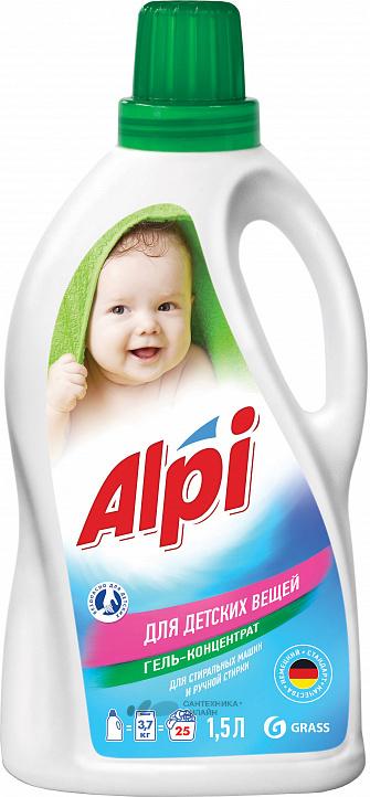 гель-концентрат            для детских вещей alpi                        новинка