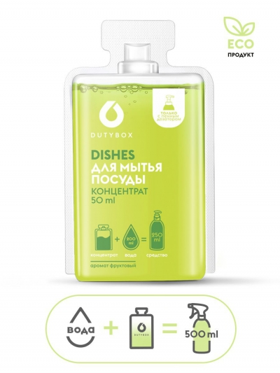 Концентрат - Средство для мытья посуды