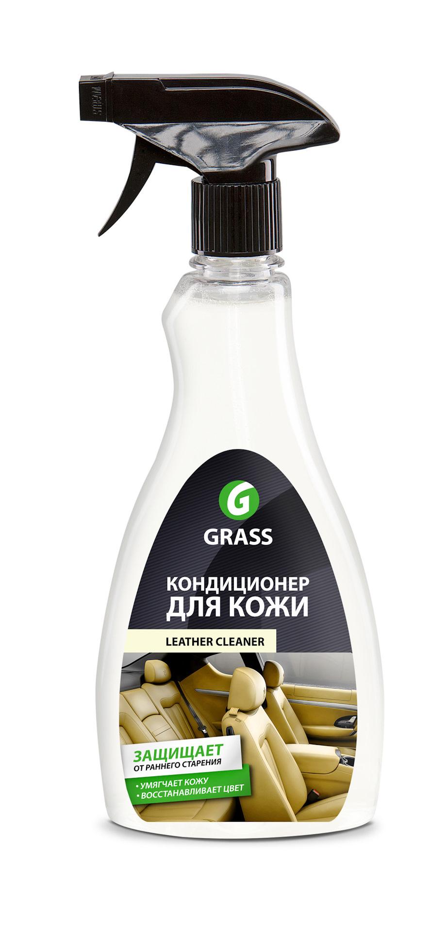 Очиститель натуральной кожи «Leather Cleaner» НОВИНКА