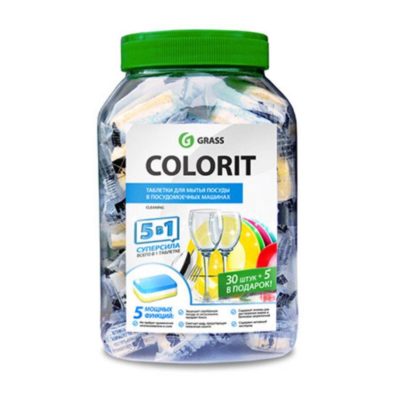 """Таблетки для посудомоечных машин """"Colorit"""" 5в1"""