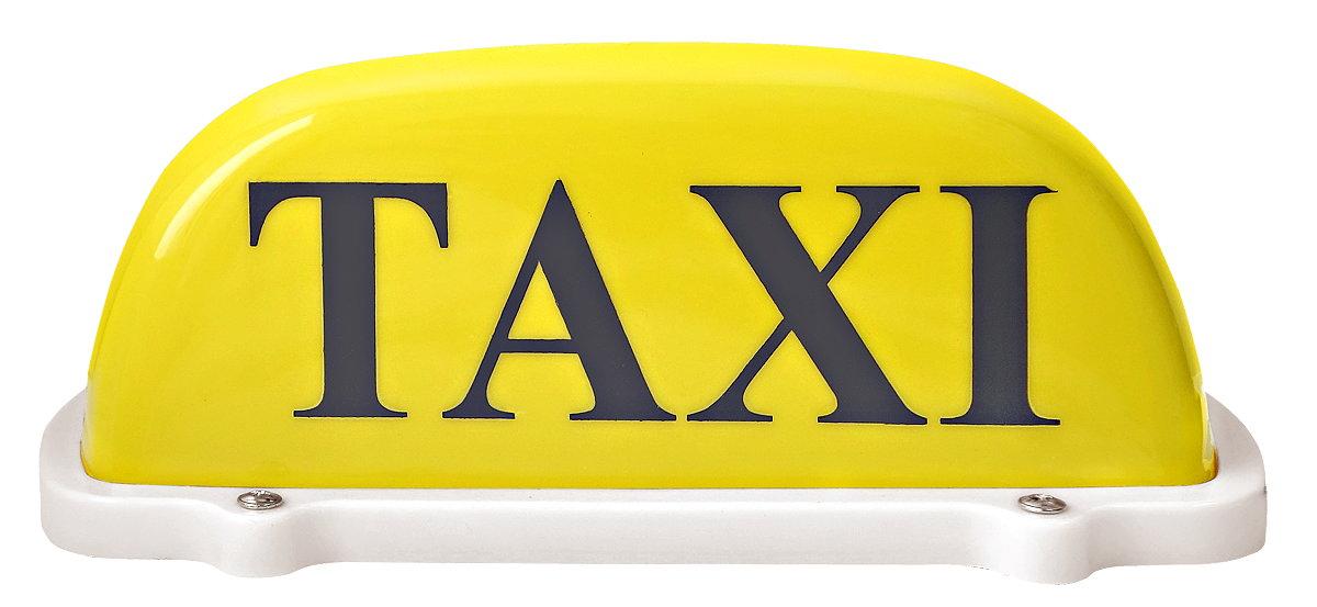 Знак TAXI желтый свет