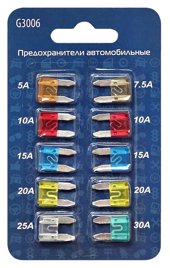 """Набор предохранителей """"мини"""" 10 шт."""