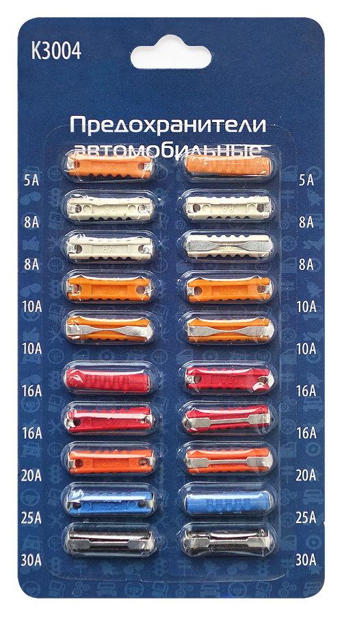 Набор предохранителей 20 шт. цилиндр. 5А-30А