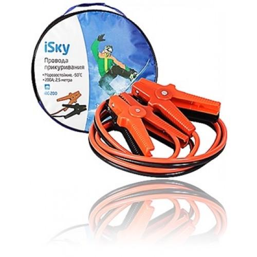 Провода для прикуривания iSky,200Амп