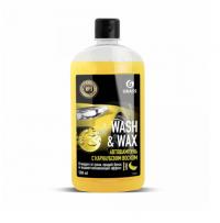 Автошампунь с карнаубским воском Wash & Wax, 500 мл