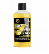 Автошампунь с карнаубским воском Wash & Wax, 1 л.