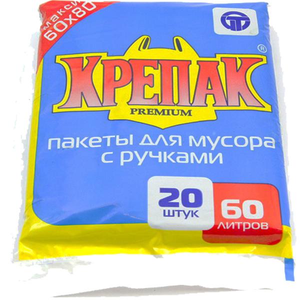 Мешки д/мусора 60 л 20шт   (крепакоф) с ручками