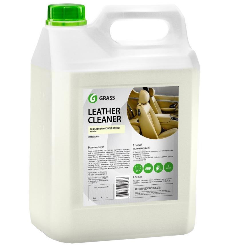 Очиститель-кондиционер кожи «Leather Cleaner»