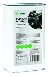 """Полироль-очиститель пластика глянцевый """"Polyrole Glossy"""" (канистра 5 кг)"""