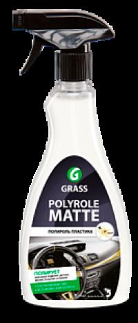 """Полироль-очиститель пластика матовый """"Polyrole Matte vanilla"""" (флакон 500мл)"""