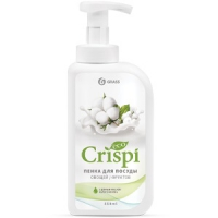"""Средство для мытья посуды """"CRISPI"""" ПЕНКА с ценными маслами белого хлопка (флакон 550 мл)"""
