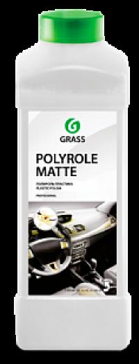 """Полироль-очиститель пластика матовый """"Polyrole Matte vanilla"""" (канистра 1л)"""