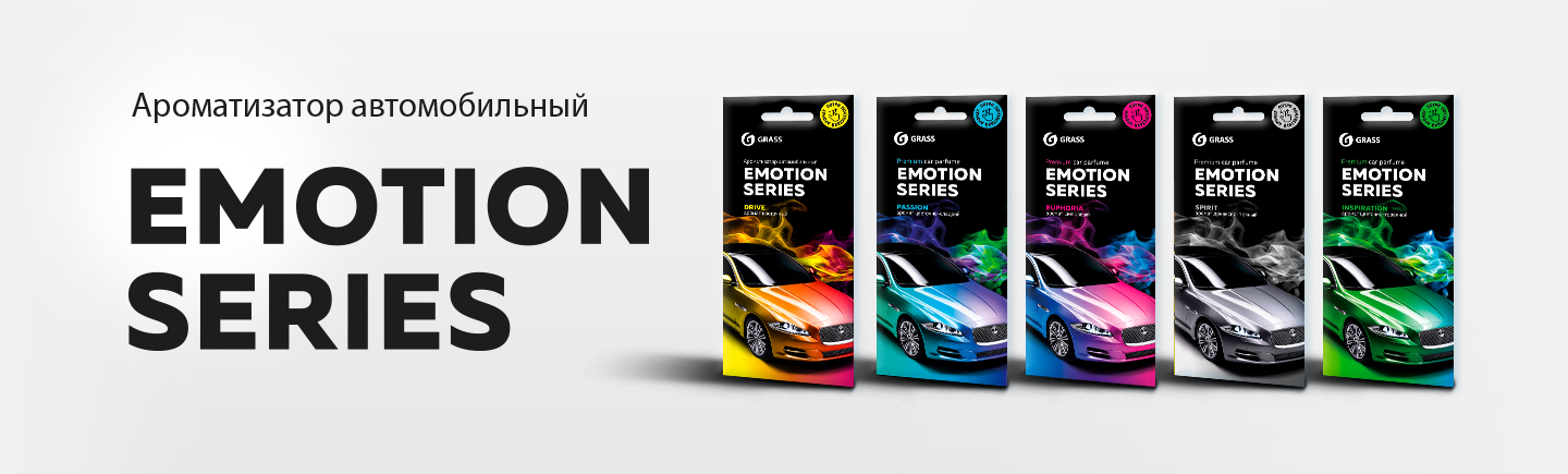 Emotion Series